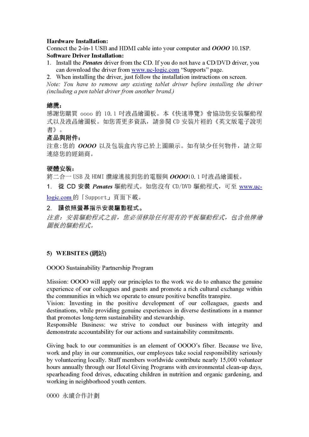 E-C FreelancerPortal_TranslationTestEN.docx_頁面_4